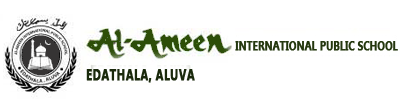 Environment day | al-ameeninternationaledathala