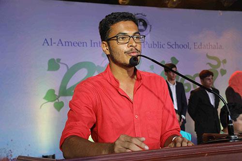 Abdul Basith